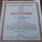 Uspeh na 42. matematičkom turniru učenika srednjih škola